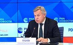 Интернет-компании, действующие натерритории России, должны строго следовать ее законам– А.Пушков