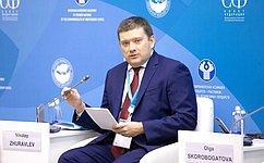 НаЕвразийском женском форуме обсудили новые возможности ириски для потребителей финансовых услуг вусловиях цифровой трансформации