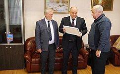 А.Дмитриенко вручил награды СФ представителям Пензенской области завыдающиеся показатели впрофессиональной деятельности