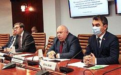 ВСовете Федерации обсудили вопросы формирования системы обращения ствердыми коммунальными отходами