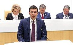 ВСовете Федерации состоялась презентация Калининградской области