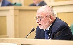 Сенаторы приняли Постановление СФ, посвященное докладу Генерального прокурора осостоянии законности иправопорядка