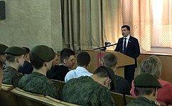 А.Пронюшкин: Воспитание детей вдухе патриотизма– важная задача современного общества