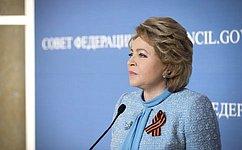 Совет Федерации будет вести мониторинг выполнения действующих норм экологического законодательства– В.Матвиенко