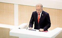 В.Пономарев принял участие вработе Германо-российского форума