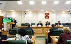 ВСФ обсудили совершенствование механизма отбора региональных инвестиционных проектов