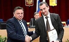В.Тимченко оглавных вопросах первого заседания регионального парламента в2018году