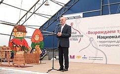 Форум «Алтай. Точки роста» стал эффективной площадкой для обсуждения важнейших вопросов развития страны— М.Щетинин