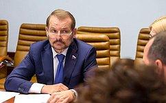 С. Белоусов: Уверен ввысоком туристическом потенциале уникальной заповедной системы России