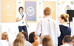 Молодые россияне заинтересованы вуспешном будущем нашей страны— Т.Лебедева