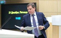 Внесены изменения вБюджетный кодекс РФ вчасти систематизации процедур контроля иоценки налоговых льгот
