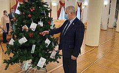 С. Мартынов: Замечательная новогодняя акция «Ёлка желаний» проходит повсей стране