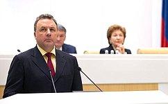 Совет Федерации назначил П.Серкова надолжность первого заместителя председателя Верховного Суда РФ