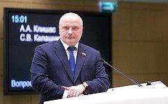 А. Клишас принял участие взаседании Комиссии Генпрокуратуры порассмотрению кандидатур надолжности прокуроров регионов