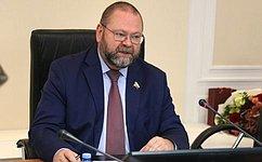 О. Мельниченко: Необходимо продолжить системную государственную поддержку развития моногородов