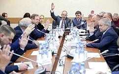 В. Лебедев: Нужно продолжать работу посовершенствованию правового регулирования охотничьей отрасли