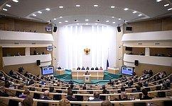 ВСовете Федерации прошло 457-е заседание