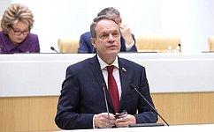 Совет Федерации одобрил изменения, касающиеся реформы процессуального законодательства
