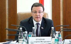 ВСФ обсудили вопросы сохранения населения натерритории Вологодской области через развитие инфраструктуры иэффективности управления