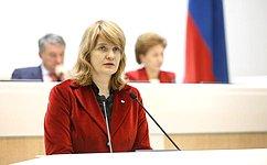 Н.Касперская рассказала сенаторам ометодах итехнических средствах защиты отхакерских угроз