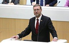 К. Косачев избран заместителем Председателя Совета Федерации