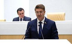 Внесены изменения взакон обобщих принципах организации местного самоуправления вРоссийской Федерации