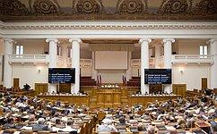 Итоговое заседание Совета Федерации ввесеннюю сессию прошло вСанкт-Петербурге