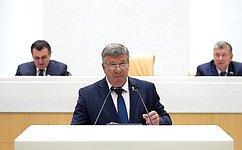 Одобрены изменения вНалоговый кодекс РФ всвязи спринятием закона обинновационных научно-технологических центрах