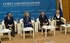 В.Матвиенко: Будут сильные регионы— будет сильная страна