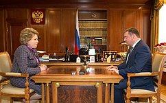 Председатель СФ В.Матвиенко ируководитель Рязанской области Н.Любимов рассмотрели перспективы развития региона