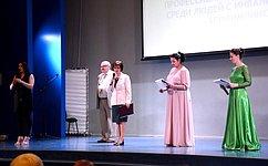 Е. Попова: «Абилимпикс»– площадка для профессиональной реализации граждан синвалидностью