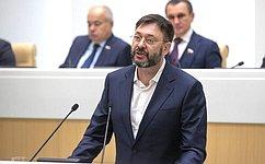 Перед сенаторами выступил журналист Кирилл Вышинский