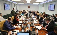 Комитет СФ посоциальной политике рассмотрел вопросы организации здравоохранения напримере Челябинской области