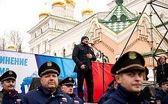 А.Вайнберг выступил намитинге вНижнем Новгороде, посвященном второй годовщине воссоединения Крыма сРоссией