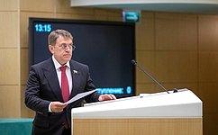 Банк России наделяется дополнительными полномочиями