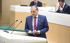 Образованы постоянные судебные присутствия всоставе некоторых районных судов Калужской области