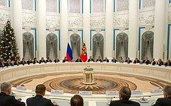 Председатель СФ В.Матвиенко ичлены Совета палаты приняли участие вовстрече сПрезидентом РФ В.Путиным