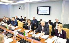 Нужно повысить эффективность реализации федеральными парламентариями права законодательной инициативы— А.Кутепов