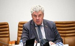 Комитет СФ пообороне ибезопасности обсудил Курский АПК «Безопасный город», обустройство госграницы иряд федеральных законов