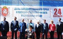 С.Цеков: Флаг Республики Крым символизирует многовековое единство полуострова сРоссией