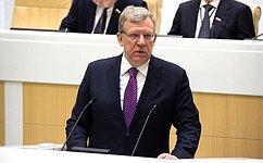 А.Кудрин выступил назаседании Совета Федерации сотчетом оработе Счетной палаты в2019году