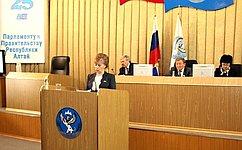 Т.Гигель: Политическая стабильность имежнациональное согласие— основа развития Республики Алтай