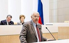 Входе «часа эксперта» вСФ рассмотрели перспективы российско-американских отношений