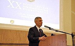 С. Фабричный поприветствовал участников Всероссийской нумизматической конференции