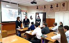 М. Афанасов: Молодежь должна знать историю, многонациональную культуру итрадиции своей страны