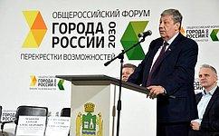 Процессу создания городских агломераций необходима законодательная поддержка нафедеральном уровне— А.Чернецкий