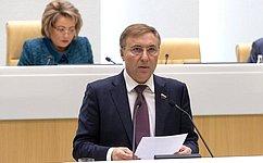 Сенаторы утвердили отчет обисполнении бюджета Фонда социального страхования РФ