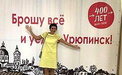 Т. Лебедева: Создание комфортных условий для жизни— приоритет долгосрочной стратегии Волгоградской области