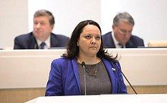 Одобрены изменения вФедеральный закон «Осоциальной защите инвалидов вРоссийской Федерации»