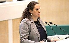 Члены СФ одобрили изменения вФедеральный закон «Осоциальной защите инвалидов вРоссийской Федерации»
